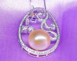 Pendentif en perle blanche/rose/lavande | 73
