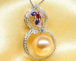 Pendentif en perle blanche/rose/lavande | 75