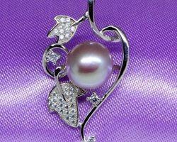 Pendentif en perle lavande