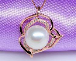 Pendentif en perle blanche/rose | 82