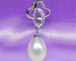 Pendentif en perle blanche | 85