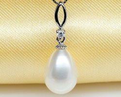 Pendentif en perle blanche | 88