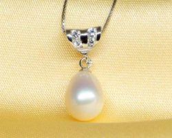 Pendentif en perle blanche | 96