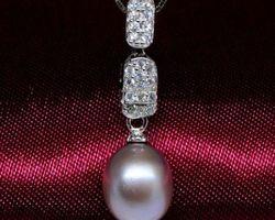 Pendentif en perle blanche/rose/lavande | 98